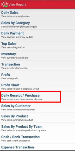 Daily Receipt/Purchase Reports Menu on iREAP POS PRO