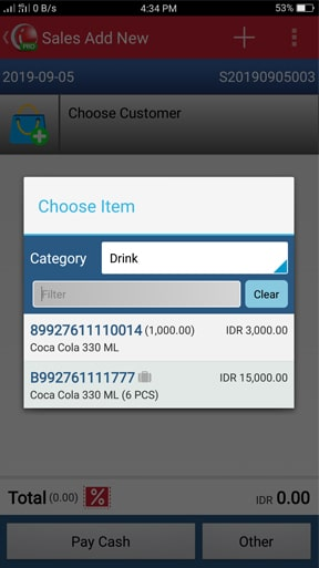 Sales transaction for Product Set is the same with other product, you just entry sales at your mobile phone as usual