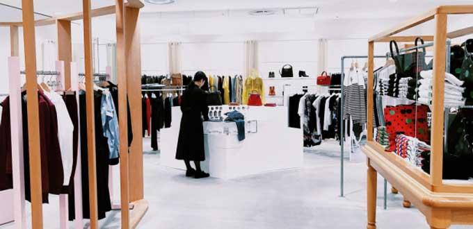 karakteristik bisnis retail