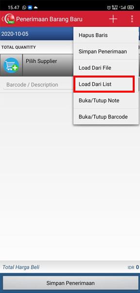 Load dari stock list untuk penerimaan barang baru pada aplikasi kasir iREAP POS Pro