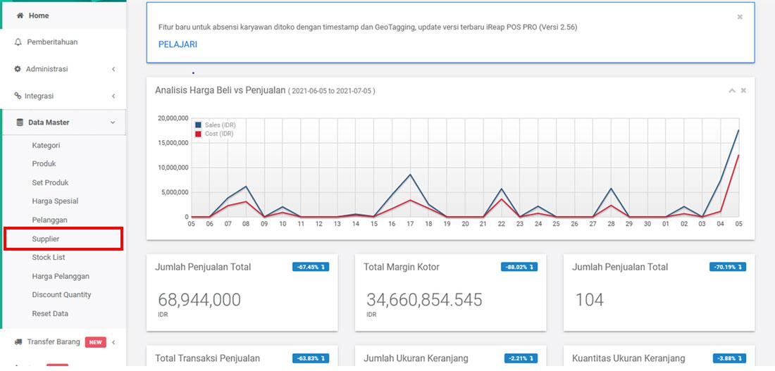 Menu Data Master Supplier di Web Admin iREAP POS PRO