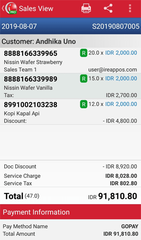 Mobile Android Cashier iREAP POS Sales View Screen