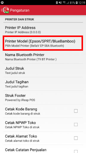 Step 3 print struk nota penjualan dengan logo di aplikasi kasir mobile android iREAP POS