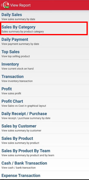 Sales by Category Menu on Mobile Cashier iREAP POS PRO